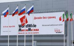 saloni worldwide moscow 2016 Saloni Worldwide Moscow 2016: Know the Exhibitors isaloni worldwide moscow 240x150